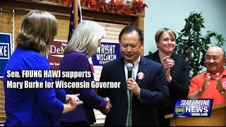 Suab Hmong News: Senator Foung Hawj Supports Mary Burke for Wisconsin Governor
