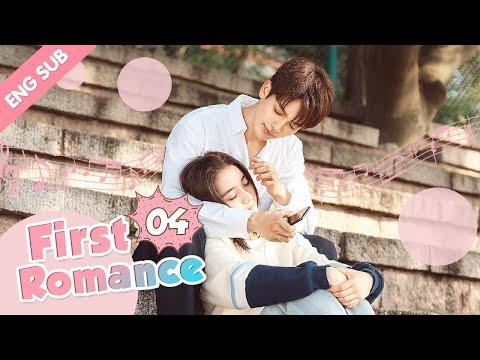 [ENG SUB] First Romance 04 (Riley Wang Yilun, Wan Peng) (2020) I love you just the way you are