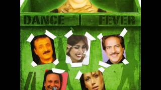 Hassan Shamaeezadeh&Mahsa - Dance Fever 4 |شماعی زاده و مهسا