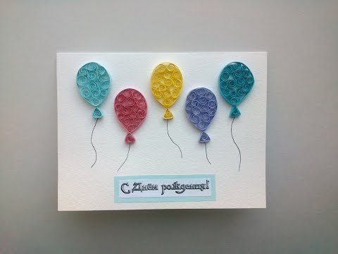 Paper Quilling Card DIY Paper Quilling Birthday Greeting Card