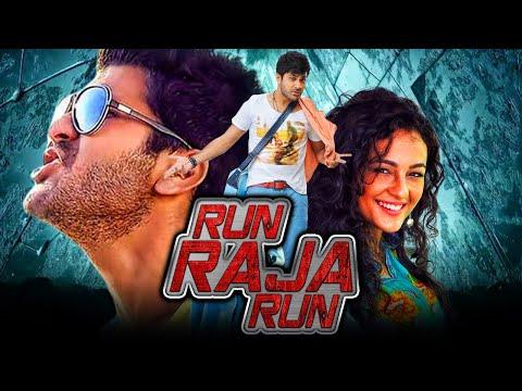 Run Raja Run ( रन राजा रन ) - तेलुगु रोमांटिक कॉमेडी हिंदी डब्ड फुल मूवी। शर्वानन्द, अदिवि शेष