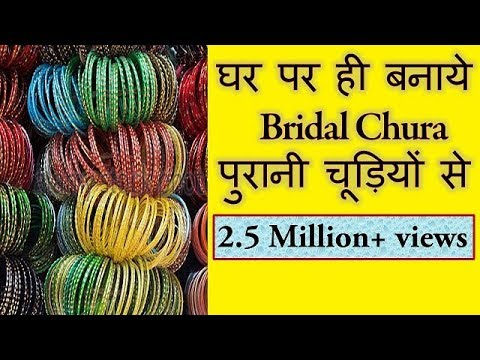 Video DIY: How to turn your old bangles into bridal chuda I Silk thread Bangles I Creative Diaries download in MP3, 3GP, MP4, WEBM, AVI, FLV January 2017