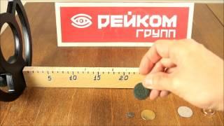 Металлоискатель Teknetics Eurotek. Часть 5 - Воздушный тест