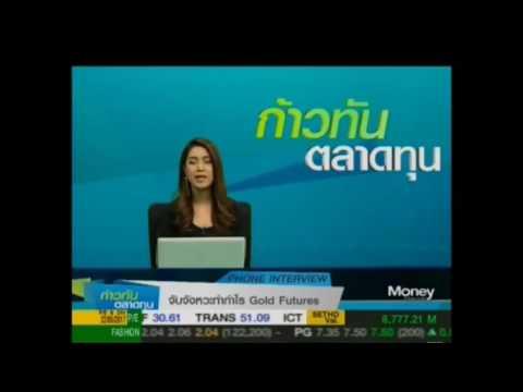 ก้าวทันตลาดทุน by YLG 23-05-60