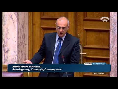 Δ. Μάρδας: Επανεξετάζονται μη μισθολογικές δαπάνες
