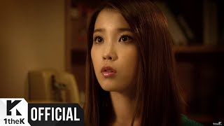 Video IU (아이유) _ Good Day (좋은 날) _ MV MP3, 3GP, MP4, WEBM, AVI, FLV Oktober 2017