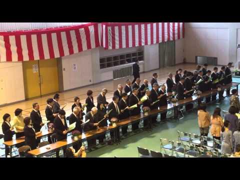 宮野森小学校開校式 校歌