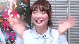 内田理央/映画『血まみれ スケバン チェーンソー』インタビュー