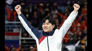 "Video ""여기서 살래""…외국 선수들이 올림픽 선수촌에 열광하는 이유 3 MP3, 3GP, MP4, WEBM, AVI, FLV Februari 2018"