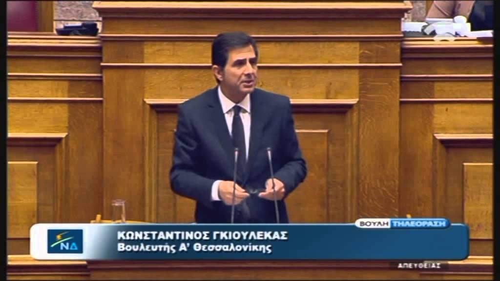 Προϋπολογισμός 2016: Κ.Γκιουλέκας (ΝΔ) (05/12/2015)