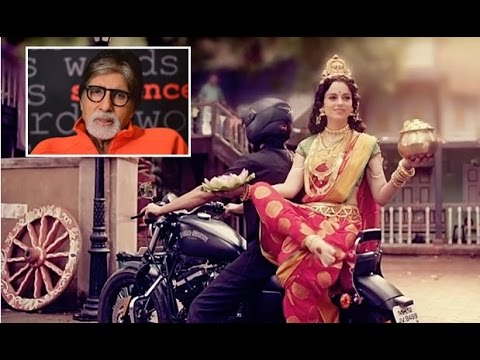 Kangana Ranaut is Goddess Lakshmi in new Swachh Bharat Abhiyan Ad #DontLetHerGo