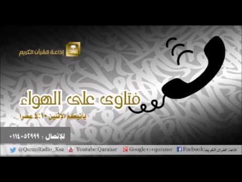 #فيديو : «المفتي» يبيّن حكم وضع لوحات الأذكار في الطُرق