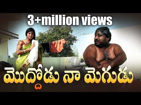 సమ్మక్క-సారక్క మెక్కులు#16|| Sammakka Sarakka Mokkulu || Village Cinema