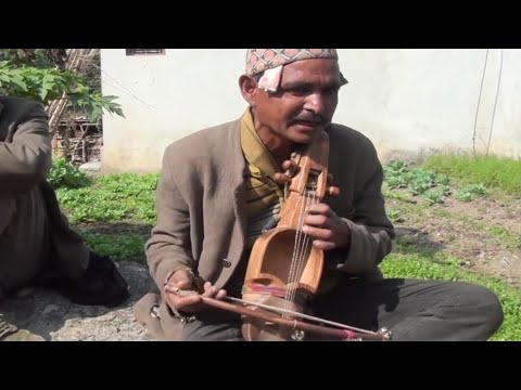 (हराउदै गयो एस्तो मिठो सारङीको धुन Nepali Sarangi dhun - Duration: 5 minutes, 13 seconds.)