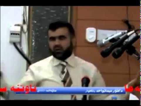 رةسم - https://www.youtube.com/kaify kurdi.