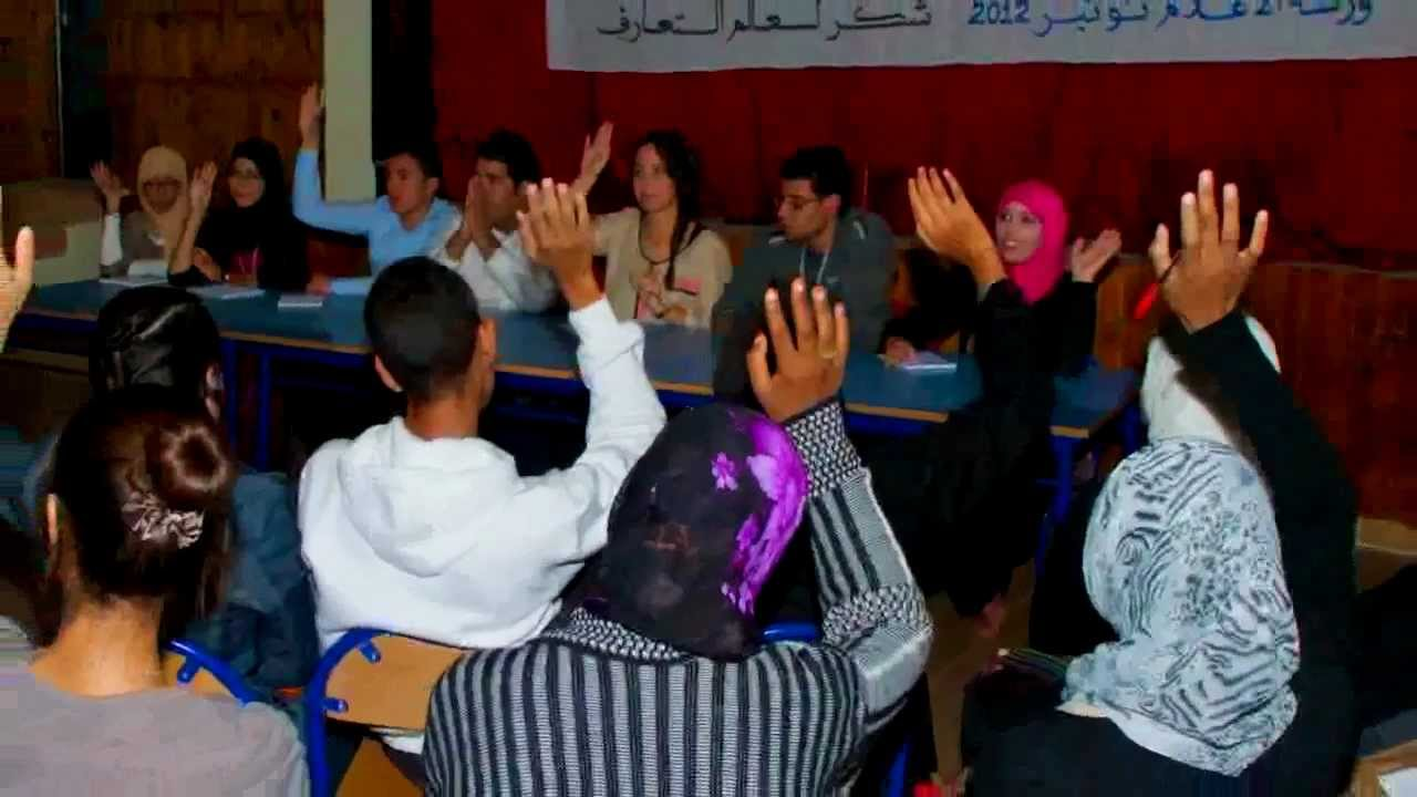 Ouarzazate eNews 2013 PROMO