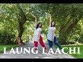 Laung Laachi |Dance Cover | Mannat Noor | A2D2choreography | Easy Sangeet Dance