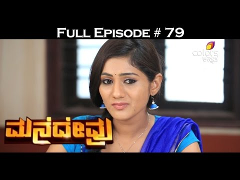 Mane-Devru--27th-May-2016--ಮನೆದೇವ್ರು--Full-Episode