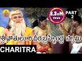Sri Pothuluri Veera Brahmendra Swamy Charitra Part 2    Bramhamgari Charitra Songs