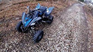 1. 2017 Yamaha Raptor 700