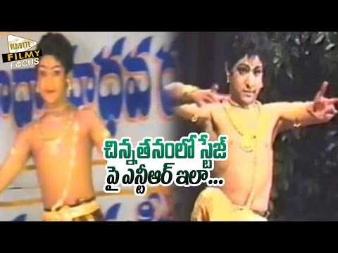Jr NTR Childhood Classical Dance Video Goes Viral