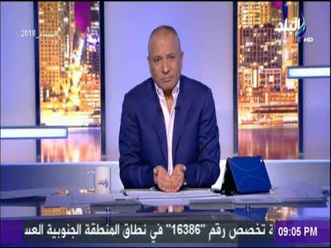 العرب اليوم - أحمد موسى يوجه رسالة خاصة إلى