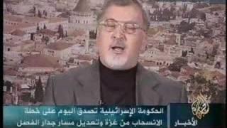 Aljazeera Live broadcast الجزيرة مباشر