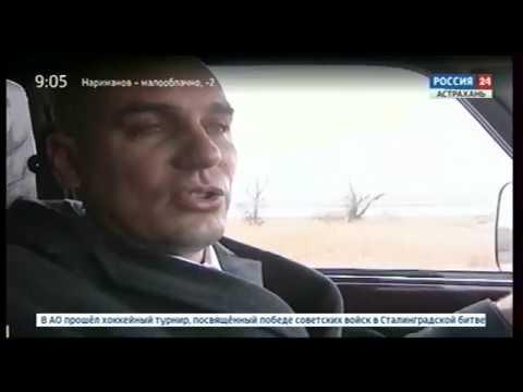 Россельхознадзор привлек организацию за нарушение земельного законодательства РФ в Астраханской области