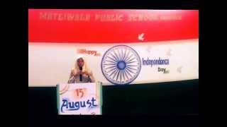 Elocution Competition (Independence Day 2014)