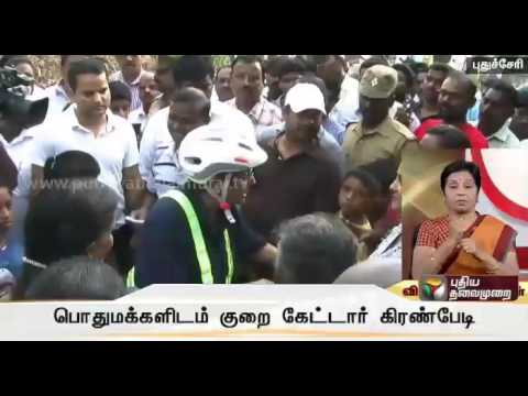 Pondy-Governor-Kiran-Bedi-visits-people-hears-their-grievances