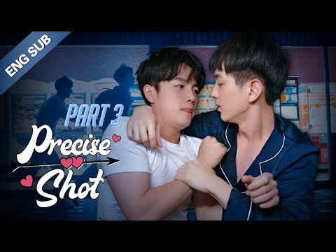 [ENG SUB] PRECISE SHOT The Series Part 3 (EP.15 - EP.20 END) Cupid brings me a cute brother