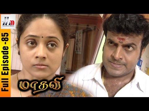 Madhavi Tamil Serial | Episode 85 | Madhavi Full Episode | Sara | Seenu | Home Movie Makers