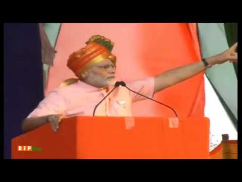 Pm Shri Narendra Modi's Speech At Public Meeting At Chikkodi, Belagavi Dist, Karnataka : 1 May 2018
