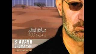 Siavash Ghomayshi - Daryaye Maghreb |سیاوش قمیشی - دریای مغرب