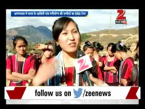 DNA: Nationalism and tolerance of Arunachal Pradesh's Manigong residents