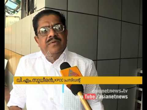 V-M-Sudheeran-against-425-Acre-Land-Filling-approval-from-Revenue-Department-05-03-2016