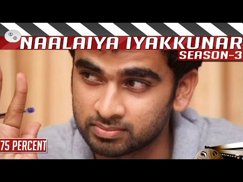 75-Percent-Tamil-Short-Film-by-Ashwath-Narayan-Naalaiya-Iyakkunar-3