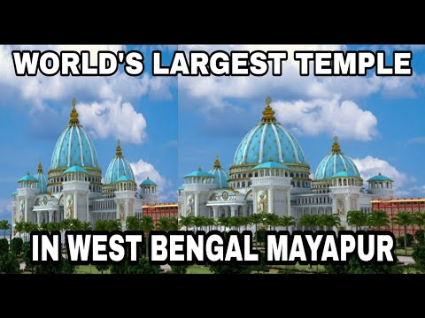 World's Largest Temple in West Bengal || India || TOVP || Debdut YouTube