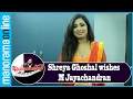 Shreya Ghoshal wishes M Jayachandran | Jayaragangal | Manorama Online