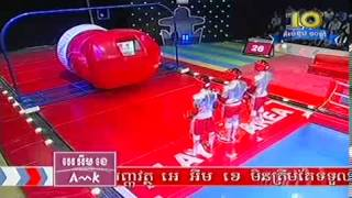 Khmer Game Shows - CTN in the wall 23-02-2013