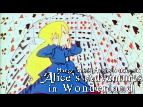 Art - Manga Sekai Mukashi Banashi: Alice in Wonderland (1981)