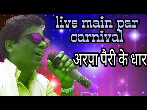 Video Cg  stage show download in MP3, 3GP, MP4, WEBM, AVI, FLV January 2017
