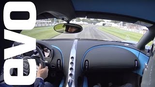 Bugatti Chiron passenger ride at the Goodwood Festival of Speed | evo DIARIES by EVO Magazine