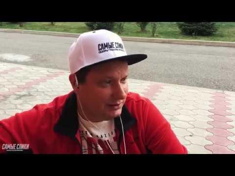 Самая сликовая встреча в Сочи - Анонс и Розыгрыш - DomaVideo.Ru