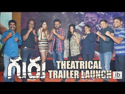 Guru Theatrical Trailer Launch