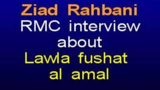 Ziad Rahbani Rmc Interview (about Lawla Fushat Al Amal Play)