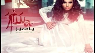 Arwa - Louab