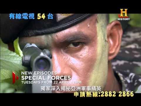 54台歷史頻道四月節目推介