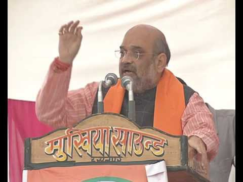 Shri Amit Shah addresses public meeting in Amroha, Uttar Pradesh : 05.02.2017