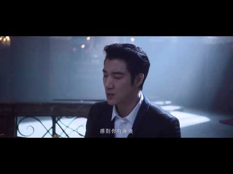 "王力宏 Wang Leehom《你的愛》""Your Love""  MV"